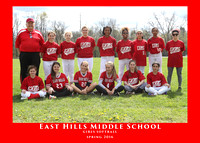 EHMS 2016 GIRLS SOFTBALL